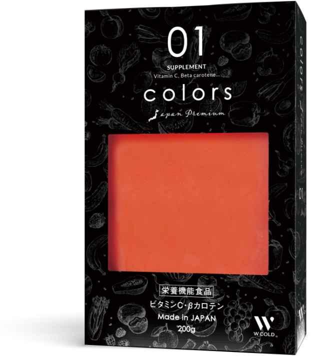 colors 01:イメージ